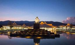 ประเทศไทยสุดเจ๋ง! เป็นเจ้าภาพจัดการประชุมท่องเที่ยวอาเซี่ยนที่เชียงใหม่