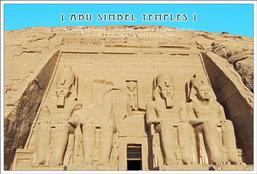 ตะลุยแดนมัมมี่ IX เยือนเขื่อนอัสวาน ชมวิหาร Abu Simbel