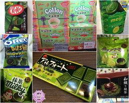 10 ขนมรสชาเขียวของญี่ปุ่นที่คนรักชาเขียวเห็นเป็นต้องปลื้ม!