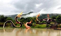 5 สถานที่ท่องเที่ยวศักดิ์สิทธิ์ให้โชคในเมืองไทย