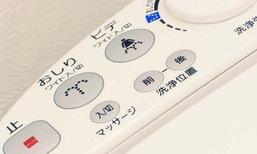 รู้ไว้ก่อนใช้ห้องน้ำญี่ปุ่น อ่านไม่ออกก็ทำได้!