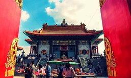 5 จุดเช็คอินยอดฮิตไหว้เจ้ารับเทศกาลตรุษจีน ปี 2561