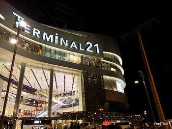 ห้าง Terminal 21 โคราช