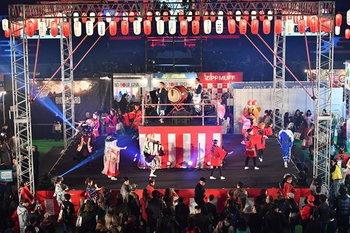 Moshi Moshi Festival 2016