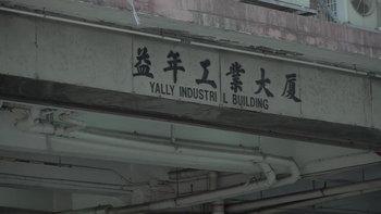 ทริปส่งต่อความรักกับเมืองทางตอนใต้ของฮ่องกง
