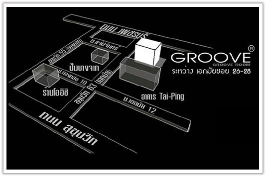 Groove Room แผนที่
