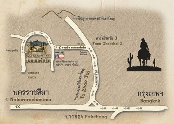 PANTHER CREEK (Pakchong)
