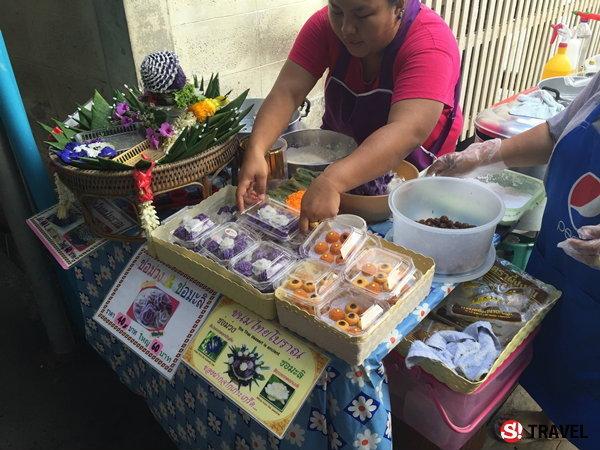 ขนมไทยโบราณ เกาะเกร็ด
