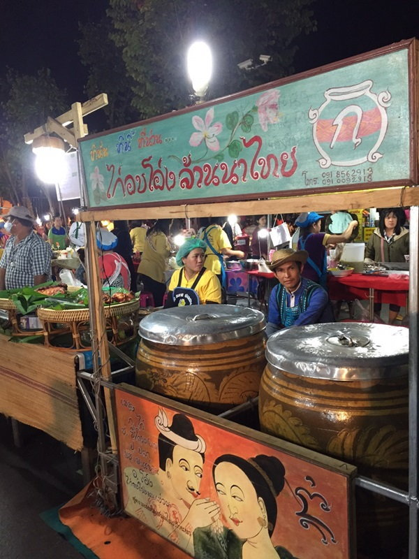 อาหารในถนนคนเดิน