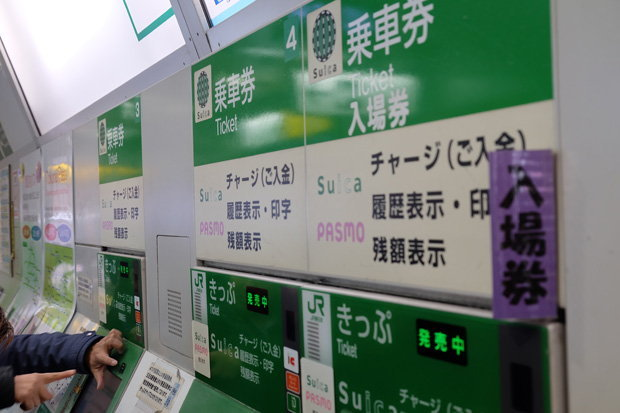 JR สีเขียว ประเทศญี่ปุ่น