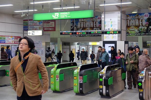 ประตู JR สายสีเขียว
