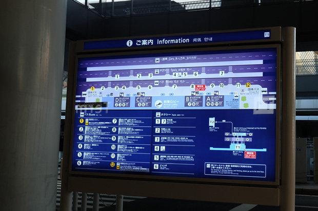 ภายนอกสนามบินคันไซ ป้ายรถ