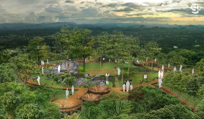 หอชมเมือง ภุบ่อบิด