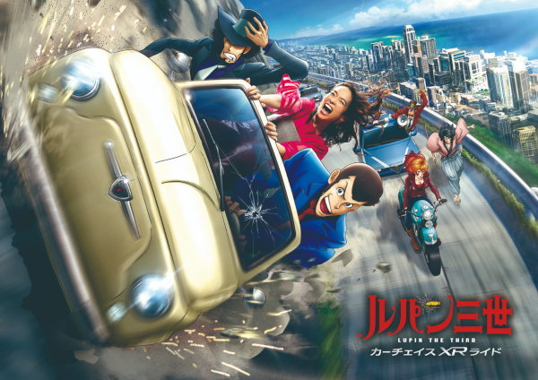 image courtesy of Universal Studios Japan