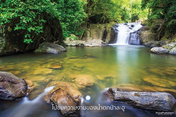 kaeng-krachan-national-park-1