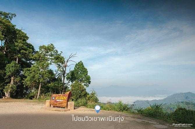 kaeng-krachan-national-park-1_3