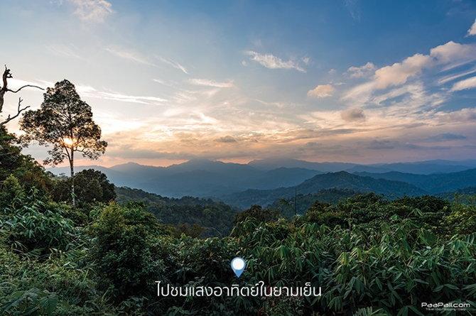 kaeng-krachan-national-park-9