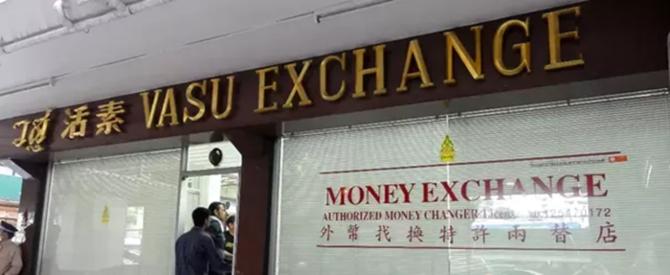 exchangemoney-04-600x246