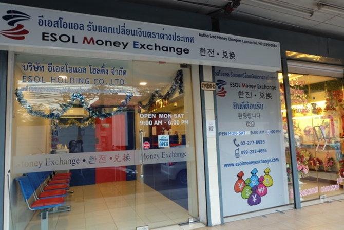 exchangemoney-06-768x512