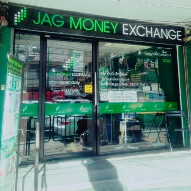 exchangemoney-10
