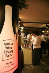 Annual Wine Tasting Party
