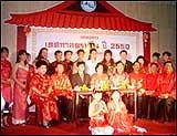 ตรุษจีน 2550