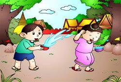 """เทศกาล """"มหาสงกรานต์เบิกบานวิถีไทย"""""""