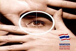 เตรียมตัวไปดู Bangkok  International Film Festival 10-21 มกราคมนี้ที่โรงภาพยนตร์ชั้นนำกลางกรุง