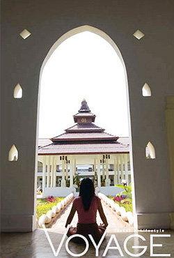 Amaravati Ayurveda Spa