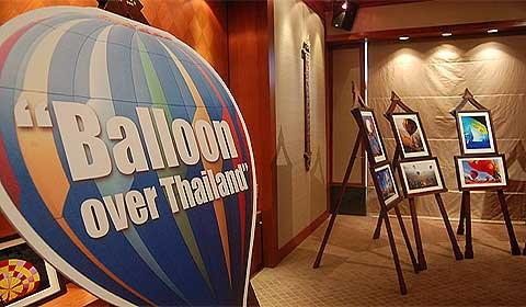 """โครงการหนังสือ """"Balloon over Thailand"""""""