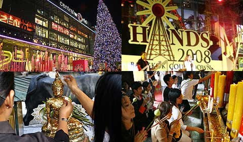 งานส่งท้ายปีเก่า ต้อนรับปีใหม่ 2552 กรุงเทพมหานคร