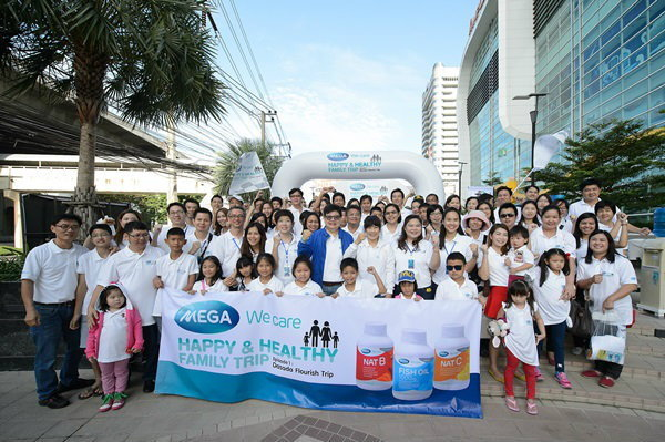 MEGA We care Happy & Healthy Family Trip