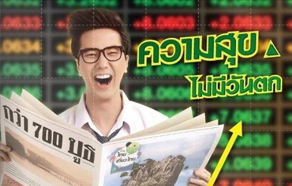 """ลด..จัด..หนัก โปรโมชั่น """"งานไทยเที่ยวไทย"""" ครั้งที่ 37 @อิมแพค เมืองทองธานี"""