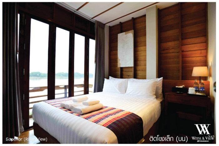 With A View Hotel ที่พักเชียงคาน