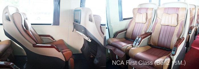 ภายในรถ NCA First Class (นครชัยแอร์)
