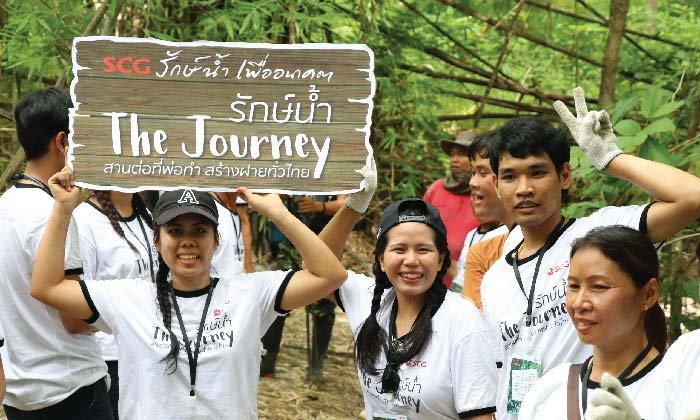 """""""เอสซีจี"""" ชวนคนรุ่นใหม่ เดินตามรอย """"พ่อ"""" ในทริป """"รักษ์น้ำ The Journey สานต่อที่พ่อทำ สร้างฝายทั่วไทย"""