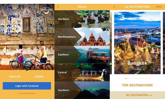 รีวิว Amazing Thailand & Tourism Thailand แอปฯ ตัวแทนไกด์เที่ยวทั่วไทย