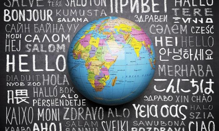 ไม่ต้องอ้ำอึ้ง (เมื่อเดินทาง) อีกต่อไปเผย 5 ประโยคยอดนิยมที่มีประโยชน์ต่อการเดินทางในแต่ละประเทศ!!