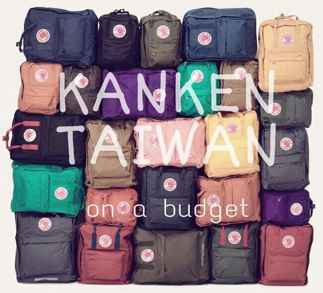 ทำไมมีแต่คนตามหากระเป๋า Kanken มันคืออะไร? ซื้อที่ไหนได้ถูกๆบ้าง