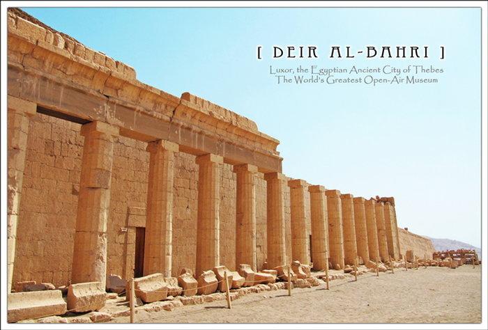 ตะลุยแดนมัมมี่ III ชมวิหาร Deir al-Bahri วิหารของฟาโรห์หญิงผู้เกรียงไกร