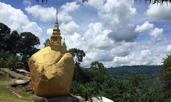 มหัศจรรย์พระธาตุหินนิลเปา ลักษณะคล้ายพระธาตุอินแขวนประเทศพม่า