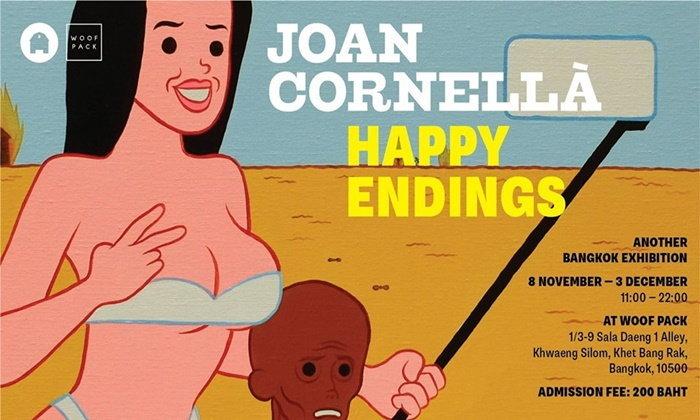 """""""Happy Endings"""" นิทรรศการโลกไม่สวยของศิลปินตลกร้าย Joan Cornellà"""