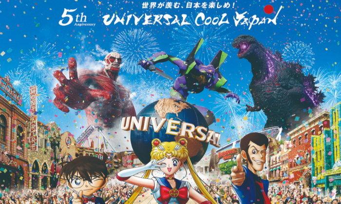 ตะลุยญี่ปุ่น เช็คอินงานใหญ่ Universal Cool Japan 2019 กับ  Klook ที่ให้ความเอ็กซ์คลูซีฟในราคาสุดคุ้ม