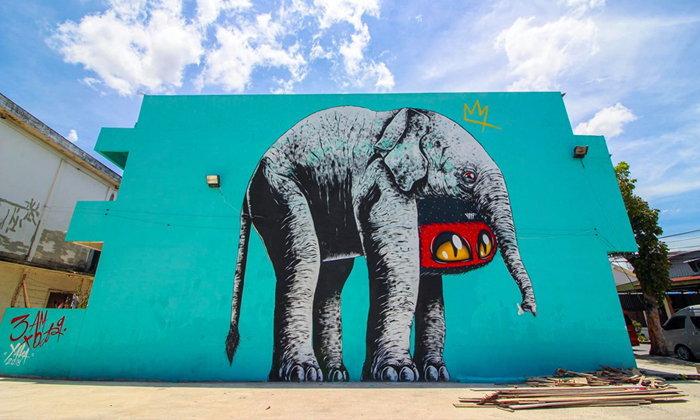 "Street Art เมืองยะลา ""เสพงานศิลป์ ถิ่นบินหลา""  งานศิลปะแห่งสันติ"