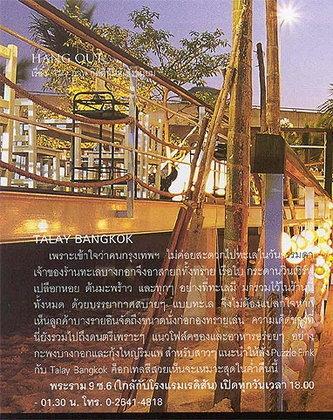Talay Bangkok , Stories