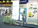 """<font face=""""MS Sans Serif"""" size=""""1""""><b>ไทยเที่ยวไทย ครั้งที่ 9 เฉลิมพระเกียรติ</b>"""