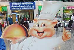 เทศกาลขนมเค้กและหมูย่าง เมืองตรัง
