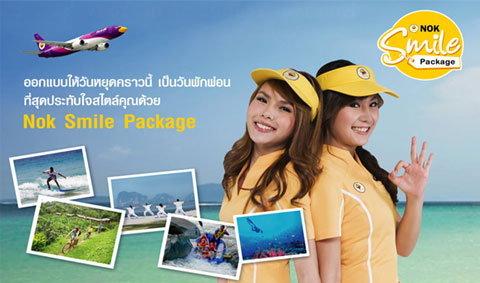 Nok Smile Package