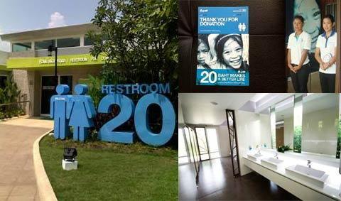 Restroom 20 แค่เข้าห้องน้ำก็ได้กุศลที่ปั๊ม ปตท.แก่งคอย