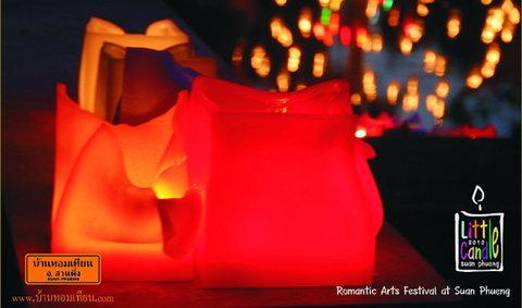 romantic arts festival (สวนผึ้ง ราชบุรี)